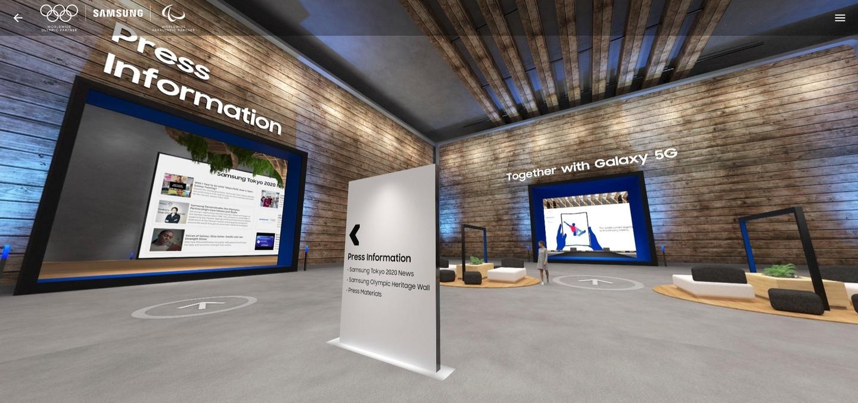Samsung Galaxy Tokyo 2020 Media Center (2).