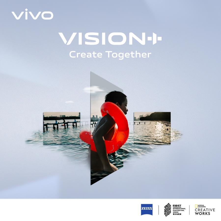 vivo VISION+ Mobile PhotoAwards 2021_square