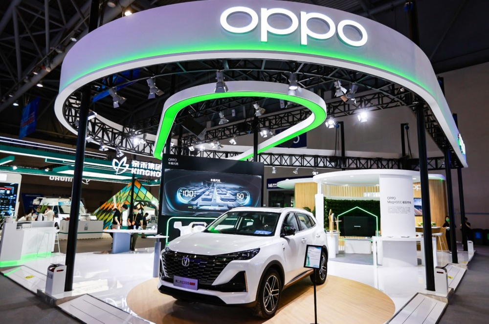 (4) OPPO at Smart China Expo 2021