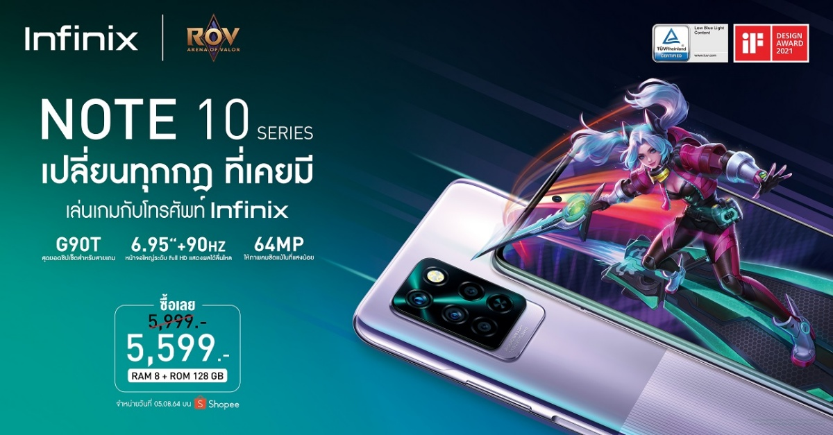 Infinix NOTE 10 Series