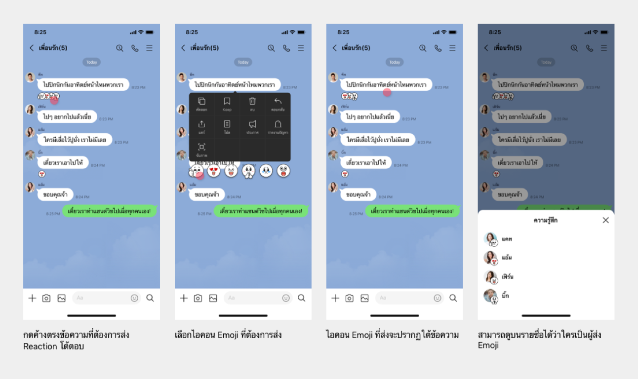 LINE Chatroom Effect (2) (resized)