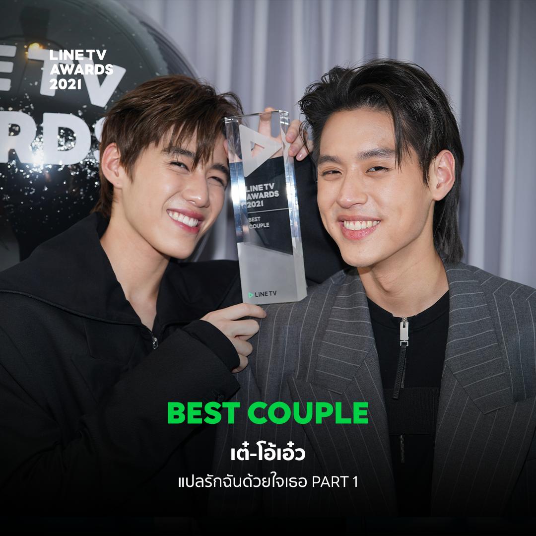 LINE TV Awards 2021 – BEST COUPLE