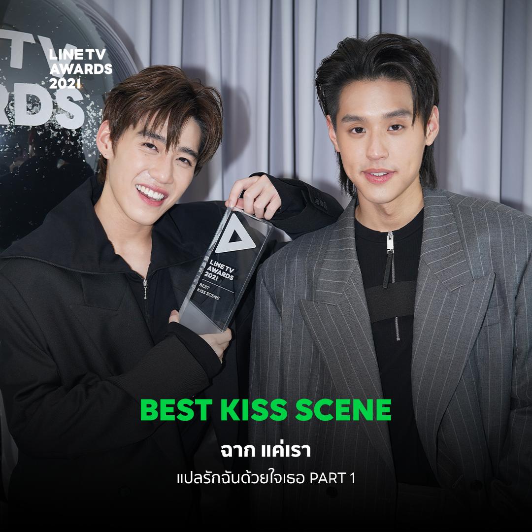 LINE TV Awards 2021 – BEST KISS SCENE
