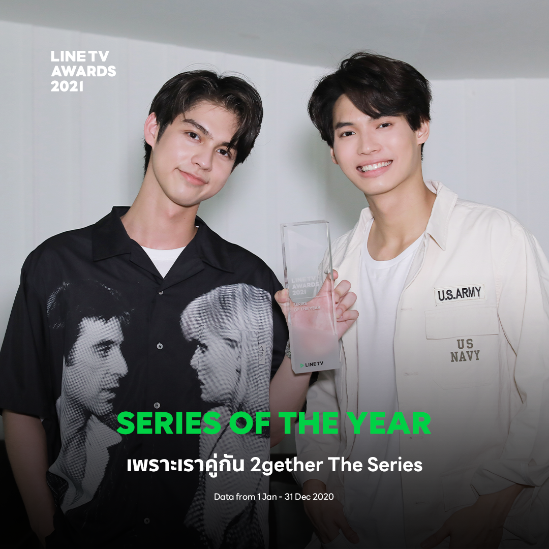 LINE TV Awards 2021 – DRAMA OF THE YEAR