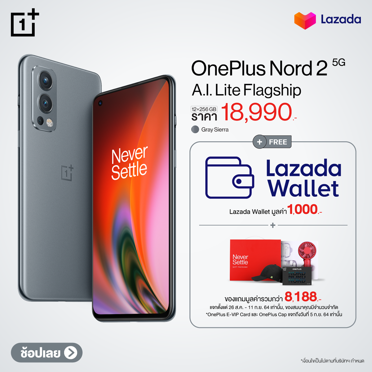 OnePlus-Nord-2-First-Sale-@LZD