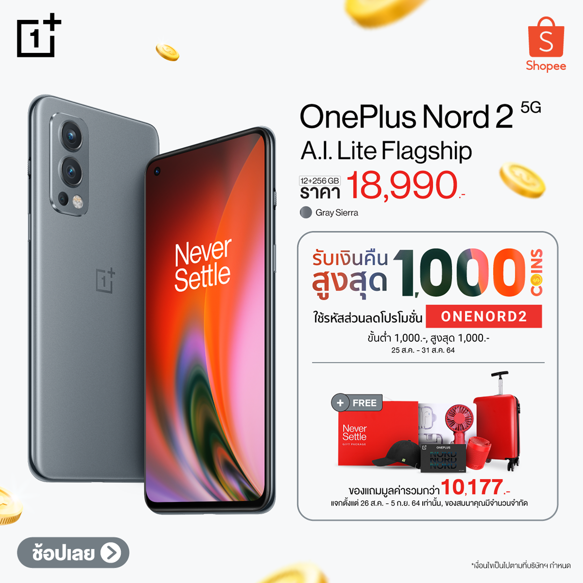 OnePlus-Nord-2-First-Sale-@Shopee_0