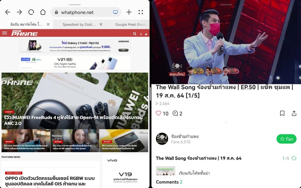 Screenshot_20210820_175642_com.huawei.browser