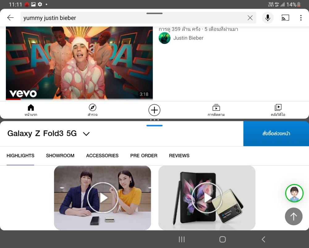 Screenshot_20210824-111103_Chrome