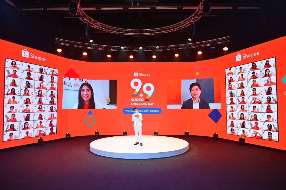 Virtual Event 2021 Shopee 9.9 Super Shopping Day (1)