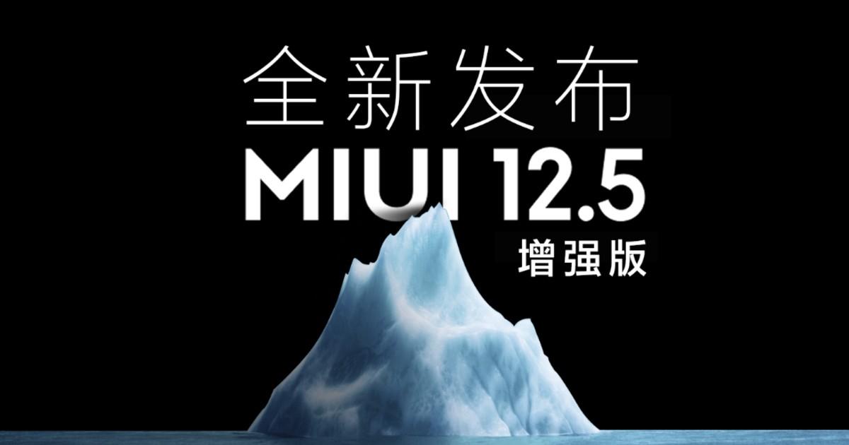 Xiaomi MIUI 12.5 Header