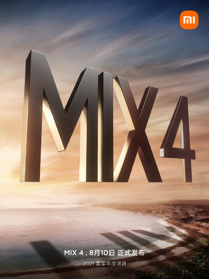 Xiaomi Mi MIX 4 events