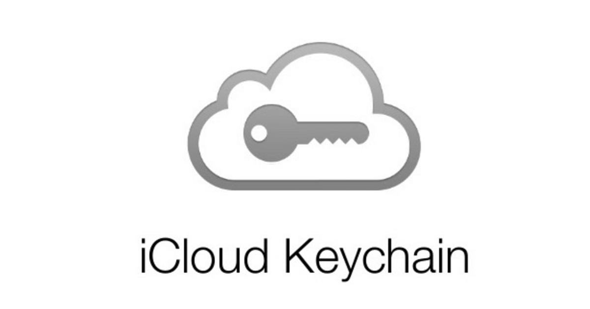 iCloud Keychain header