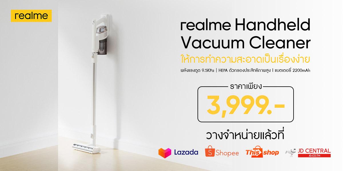 realme TechLife Handheld Vacuum