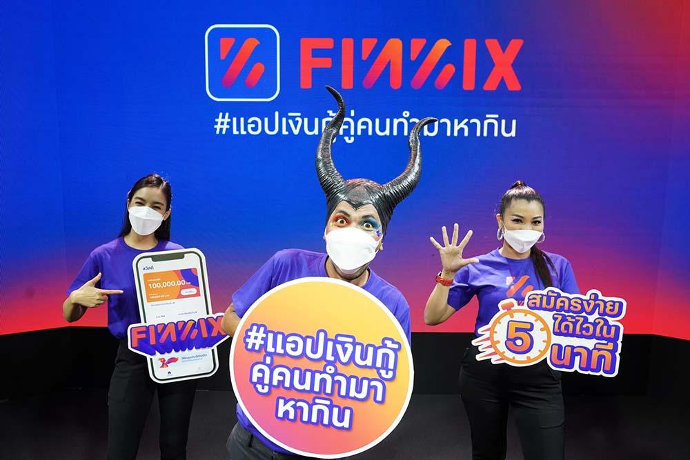 FINNIX Application (2)