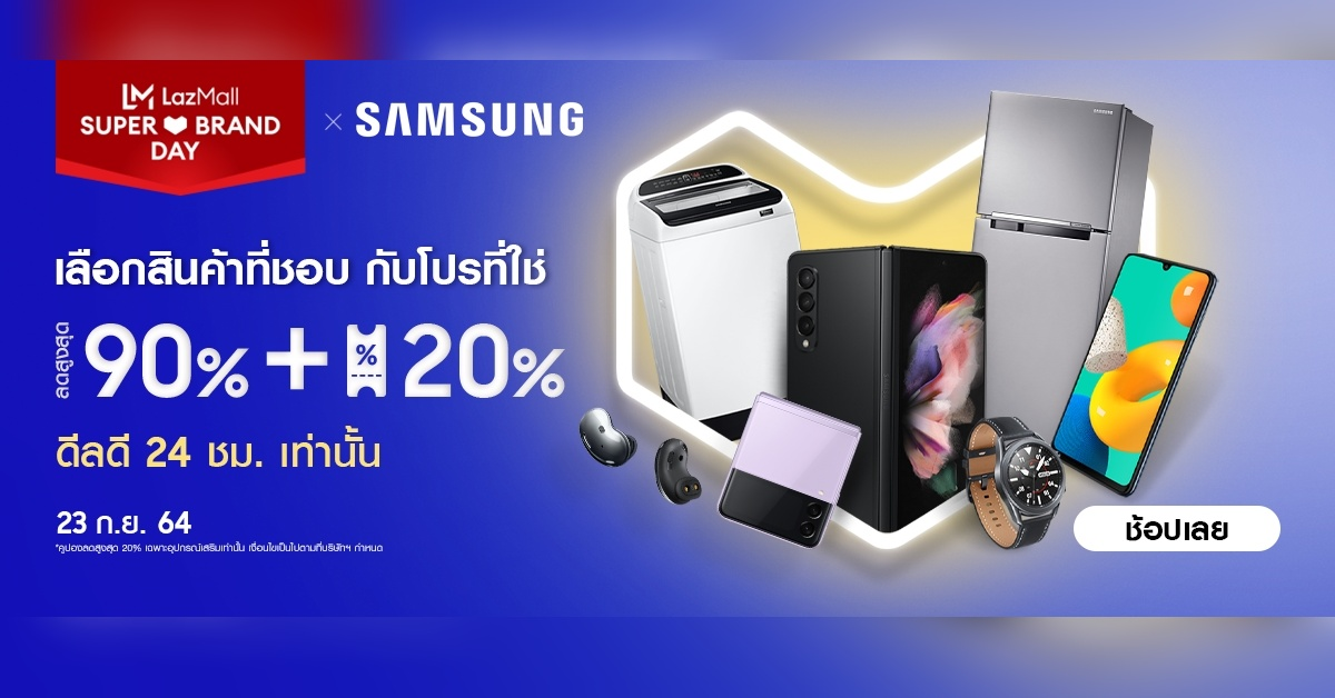 Lazada Samsung