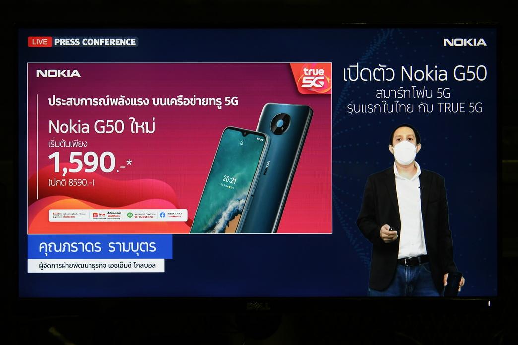 NokiaG50_ TRUE 5G 4