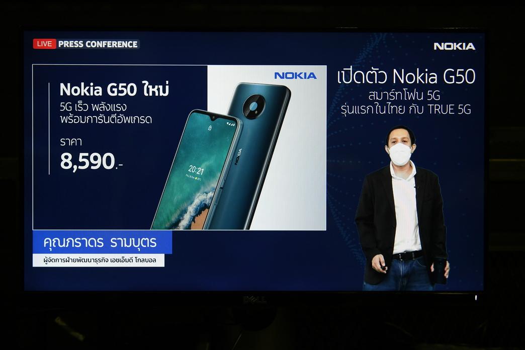 NokiaG50_ TRUE 5G _6