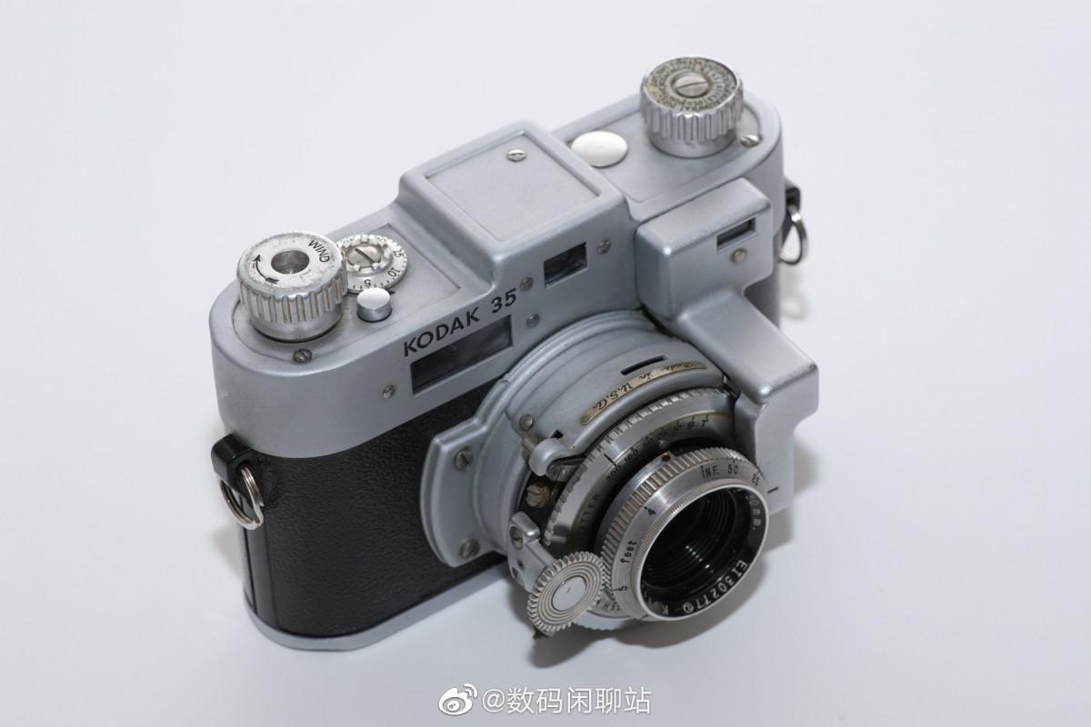OPPO Kodak