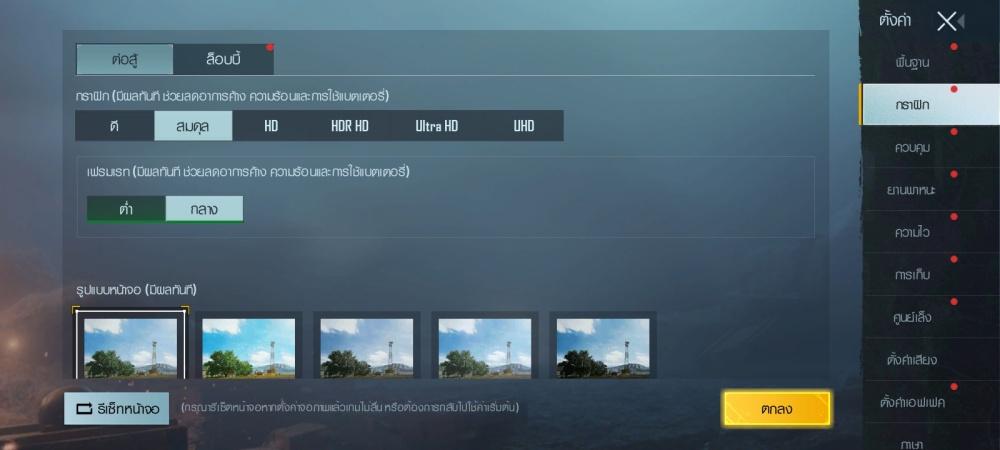 Screenshot_20210906_212019_dac7cc7571c39b392df64923967cf7da