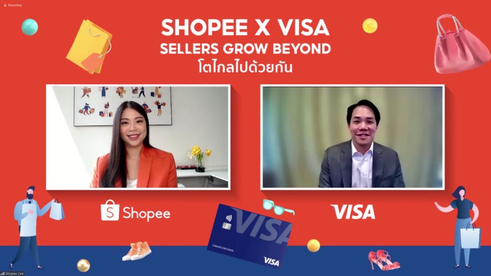 Shopee x Visa_ Sellers Grow Beyond (1)