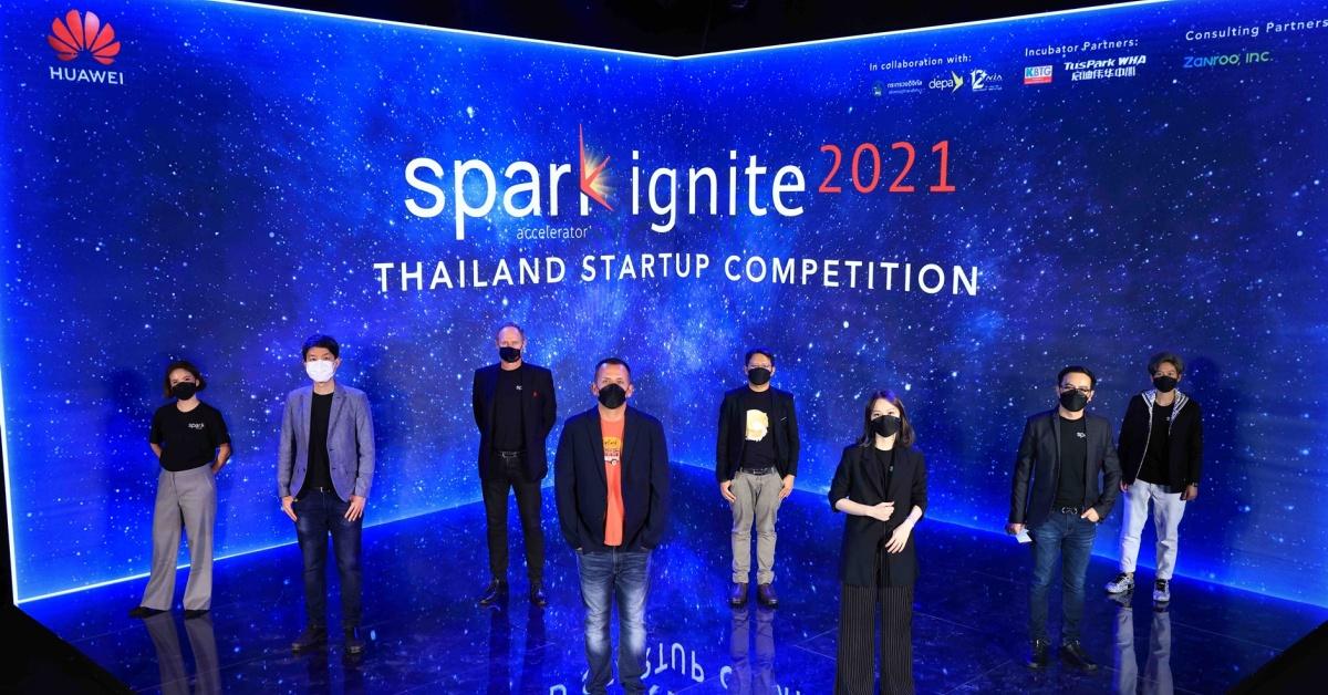 Spark Ignite 2021