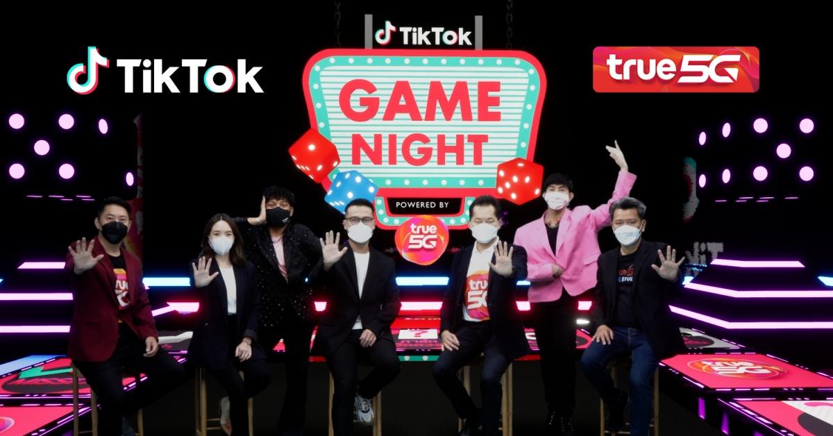 TikTok Game Night