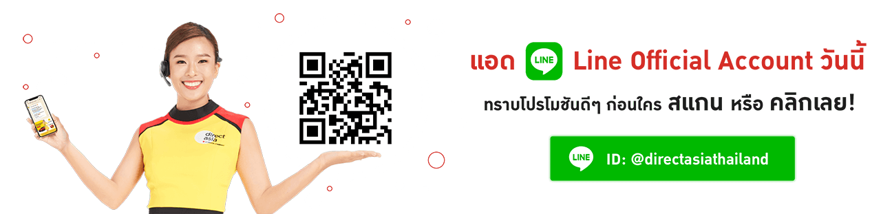 directasia-line-official-20-th