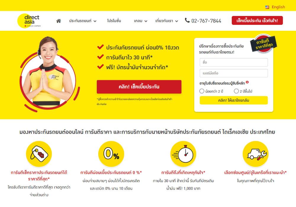 whatphone-DA-website-1000×700