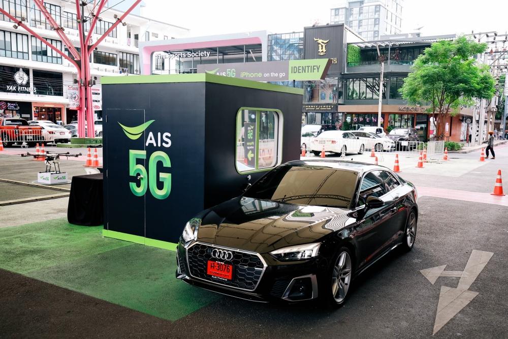 03 AIS 5G เปิดประสบการณ์ลูกค้ามอบ iPhone 13 เครื่องแรกสุดเอ็กซ์คลูซีฟ