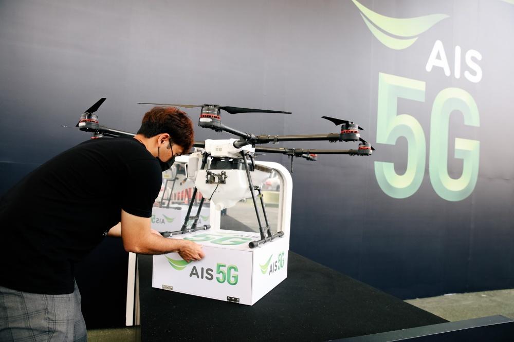 07 AIS 5G เปิดประสบการณ์ลูกค้ามอบ iPhone 13 เครื่องแรกสุดเอ็กซ์คลูซีฟ