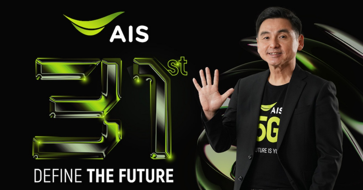 AIS 31 ปี