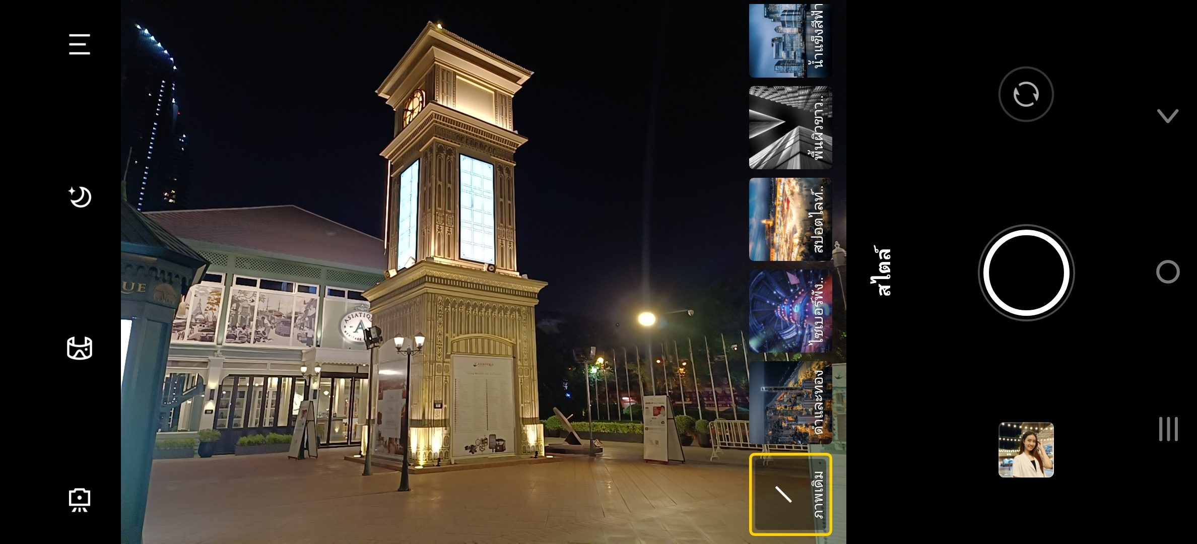 Screenshot_20211004_185108