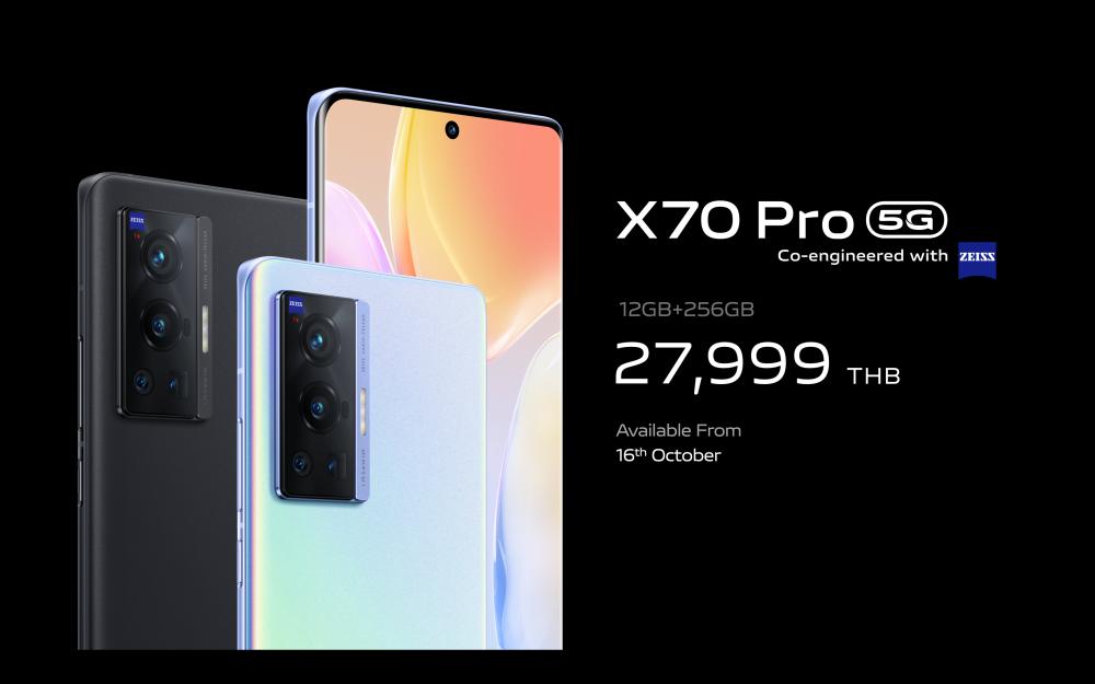 X70 Pro price