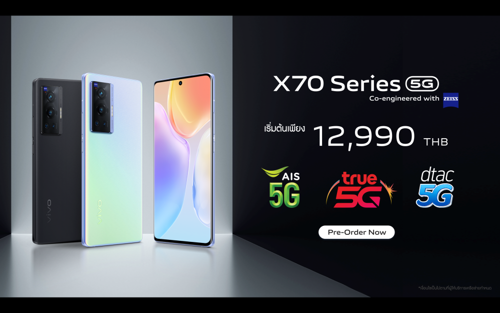 X70 Series OPT Promotion