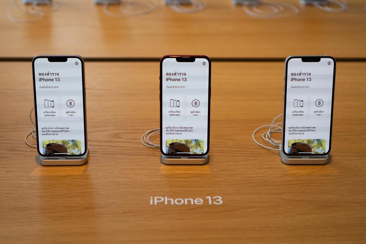 iPhone 13-31