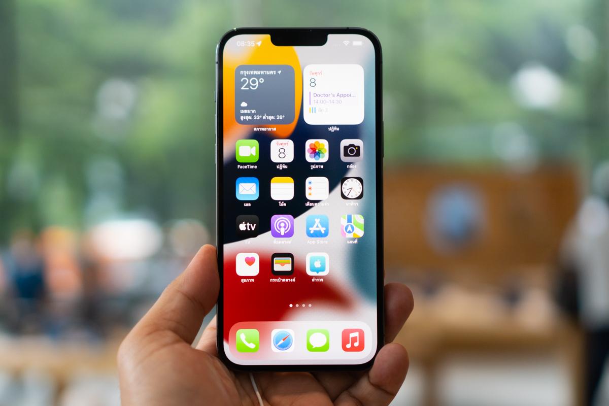 iPhone 13-46