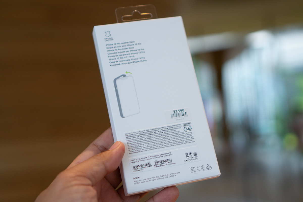 iPhone 13-70