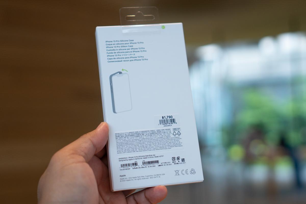 iPhone 13-71